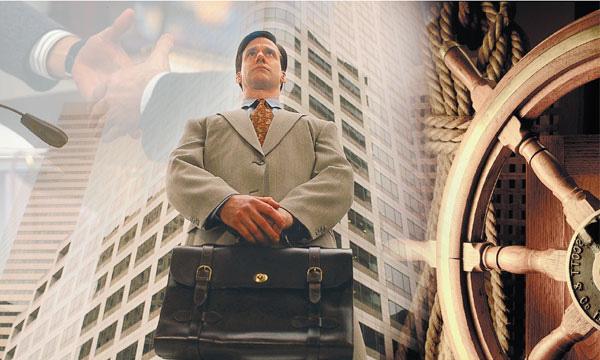 Бизнес идея: открытие управляющей компании ЖКХ