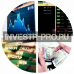 struktura-finansovogo-rynka