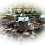 NYSE: Нью-Йоркская фондовая биржа
