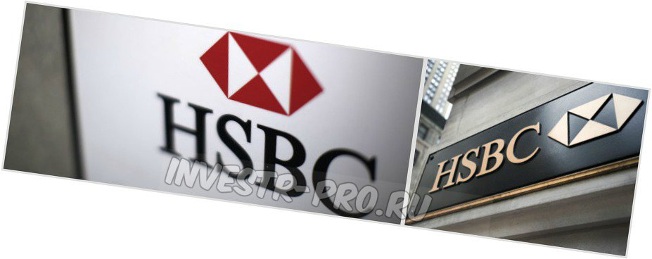 HSBC Holdings
