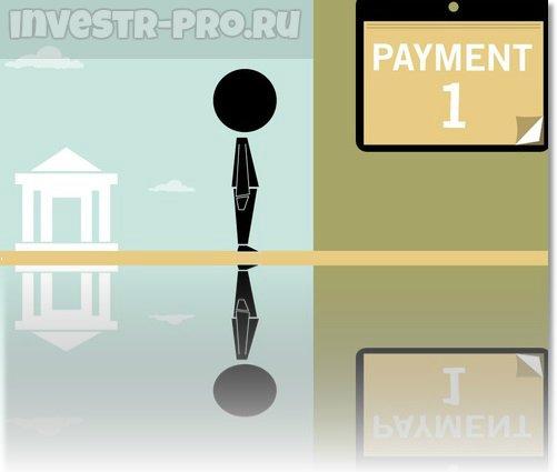 Инвестиционные займы