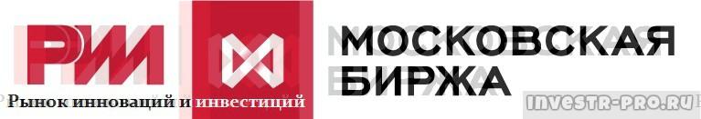 РИИ Московской биржи