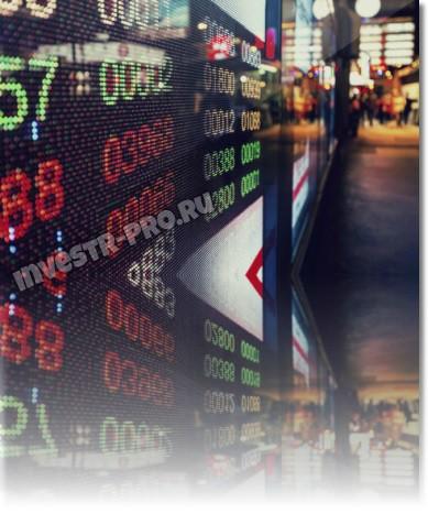 Инвестиции в российские облигации