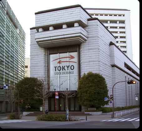 Токийская фондовая биржа.