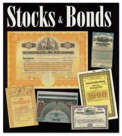 Чем отличается акция от облигации простыми словами