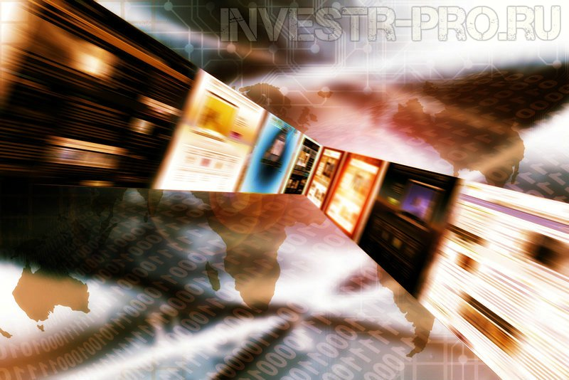 Инвестиции в интернет-компании