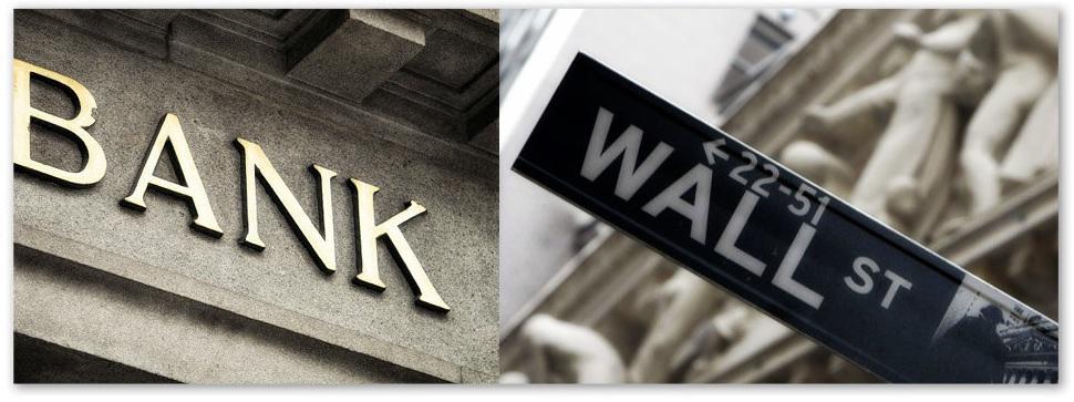 Банки и фондовый рынок