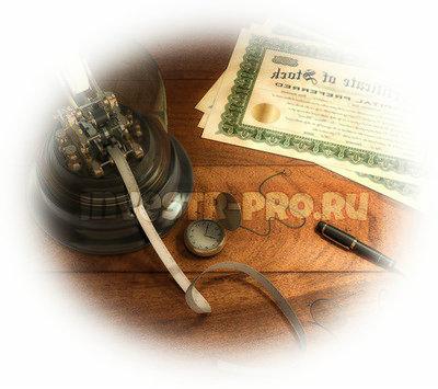 лицензия брокеров