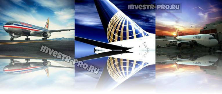 Баффет инвестировал более 1 млрд $ в акции авиакомпаний