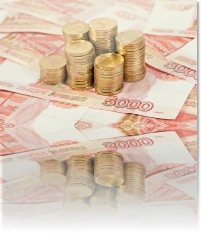 Граждане РФ считают рубль лучшей валютной для инвестиций
