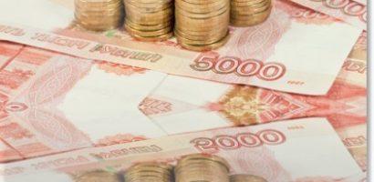 Граждане Российской Федерации считают рубль лучшей валютной для капиталовложений