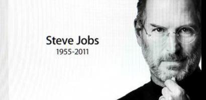 Стив Джобс: История успеха